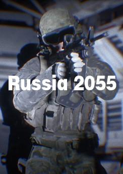 Russia 2055