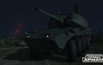 Armored Warfare: Проект Армата