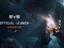 EVE Echoes — Стала известна дата выхода игры