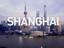 Пока игроки готовятся к The International 2019, Шанхай готовится к тайфуну