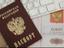 Начиная с конца 2021 года в России начнут выдавать электронные паспорта