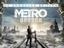Metro Exodus - Аналог DLSS от AMD игрой поддерживаться не будет