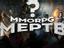 [Видео] MMORPG мертв? С Liskait про ArcheAge