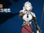 Epic Seven - немного подробностей об игре