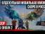 MU Origin 2: олдскульная мобильная MMORPG скоро в России