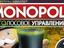 Hasbro - Новая настольная игра «Монополия Голосовое Управление»