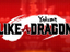 Обзор Yakuza: Like a Dragon - Ролевой Bakamitai