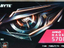 RX 5700XT Gaming OC 8G - Красная Стрела от GIGABYTE