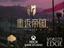 Return to Empire — Новый трейлер игрового процесса мобильной игры по вселенной Age of Empires