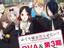 Госпожа Кагуя: В любви как на войне — Сериал получит OVA и третий сезон