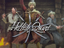 Hellish Quart — Польский симулятор фехтования от аниматора The Witcher 3: Wild Hunt вышел в ранний доступ