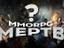 [Видео] MMORPG МЕРТВ? C IrBis про The Elder Scrolls Online