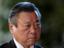Японский министр кибербезопасности сделал шокирующее признание