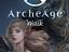 ArcheAge Walk