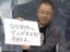 Композитором для новой игры Йоко Таро выступает Кейичи Окабэ