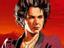 Red Dead Redemption 2 - Разыскивается Датч Ван Дер Линде