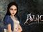 Alice: Madness Returns - Разработчик провел стрим и получил страйк за копирайт