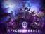 Анонсирована киберспортивная серия RCL: SEASON 2 по популярной мобильной онлайн-игре Arena of Valor