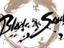 """Blade and Soul - крупное европейское обновление """"Celestial Dawn"""""""