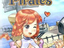 Пиратия (Tales Of Pirates, Pirates Online)