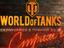 """World of Tanks - Примите участие в закулисье """"Стрима года"""""""