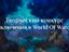"""World Of Warcraft - До конца конкурса """"Приключения в мире WoW"""" осталась неделя"""