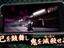 Demon Slayer: Kimetsu no Yaiba – Keppuu Kengeki Royale
