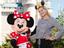 Disney будет использовать специальную программу для проверки сценариев на половую дискриминацию