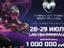 Правительство Москвы проведет открытый турнир по League of Legends