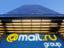 Анонсирована программа первой игровой конференции Mail.ru Group
