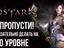 Видео: ОБТ Lost Ark — что делать на 50 уровне