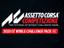Assetto Corsa Competizione - Новое дополнение, посвященное сезону 2020 года
