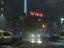 Call of Duty: Black Ops Cold War - Представлен новый трейлер карты Mauer der Toten для зомби-режима