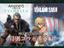 Assassin's Creed Valhalla получит кроссовер с «Сагой о Винланде» в формате манги