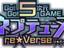 Go! Go! 5 Jigen Game Neptune: re★Verse станет ремейком ремастера ремейка