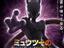 Вышел тизер CGI-ремейка первого фильма о Покемонах