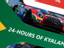 Смотрите прямую трансляцию крупного гоночного ивента RCI World Tour Round 2: «24 часа Кьялами»