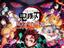 Demon Slayer: Kimetsu no Yaiba – The Hinokami Chronicles — Трейлер, бокс-арт и фигурка из издания для PS4