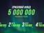 League of Legends - Завтра стартует Континентальная Лига