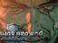 Kpовнaя вpажда: Ведьмaк. Иcтopии - Игра вышла на Nintendo Switch