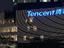 За первую половину года Tencent инвестировала в более 60 игровых компаний