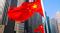 Китайцам младше 16 лет теперь нельзя стримить
