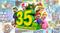Множество анонсов по случаю 35-летия Super Mario Bros.