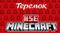«ТЕРЕМОК» отметит масленицу в MINECRAFT