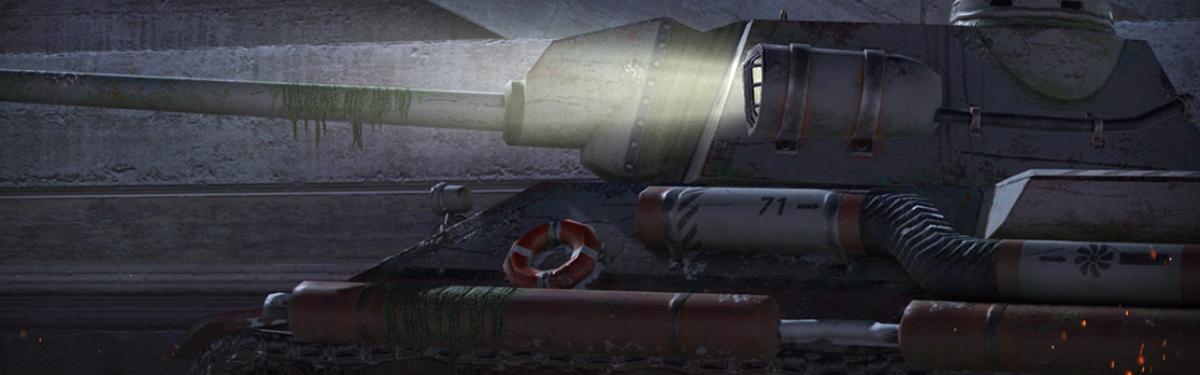 "World of Tanks Blitz - Запущена операция ""Посейдон"""