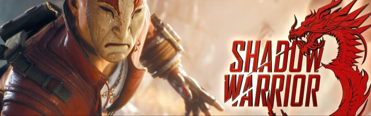 Shadow Warrior 3 - Больше мясного геймплея, новый монстр и новое оружие
