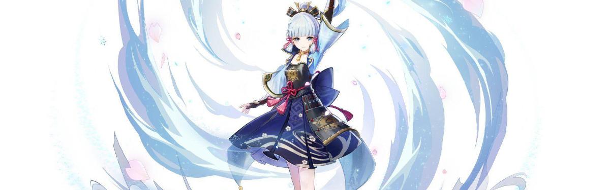 Стрим: Genshin Impact - Аяка, Иназума и разговоры про аниме