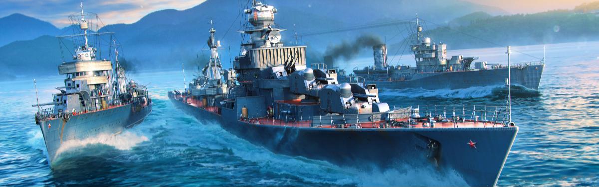 World of Warships Blitz - Новые корабли по случаю Дня ВМФ России