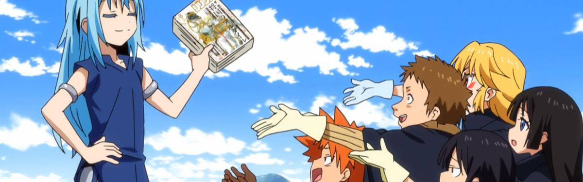 Через год в Японии покажут полнометражное аниме «О моем перерождении в слизь»