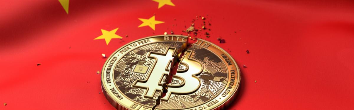 Графические процессоры могут стать дешевле, поскольку Китай запретил транзакции с криптовалютой